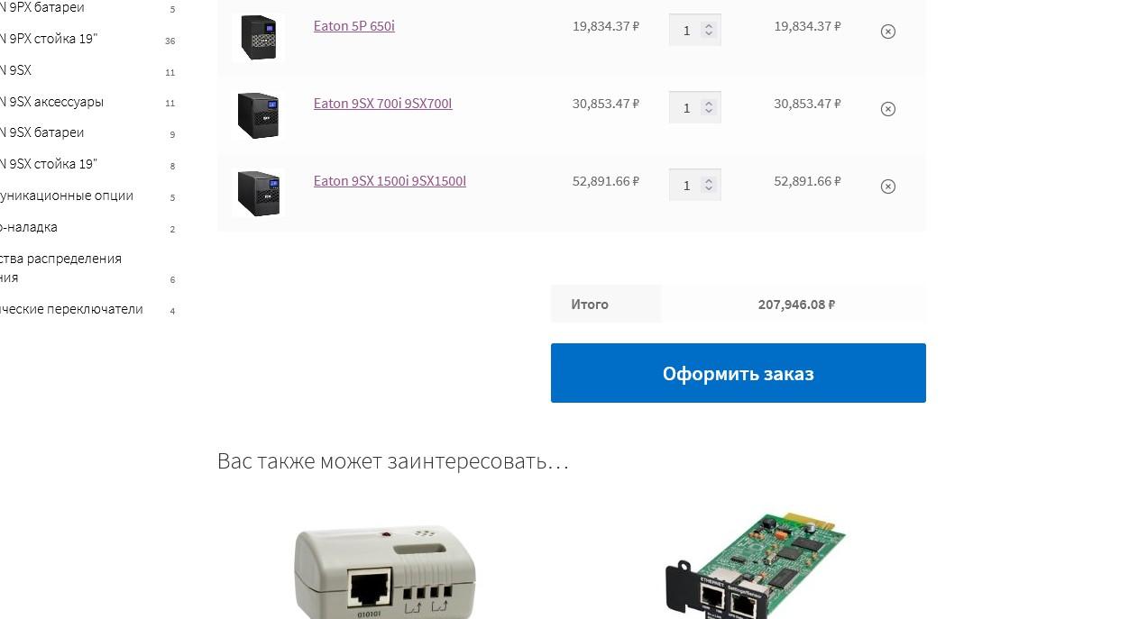 eaton-store.ru