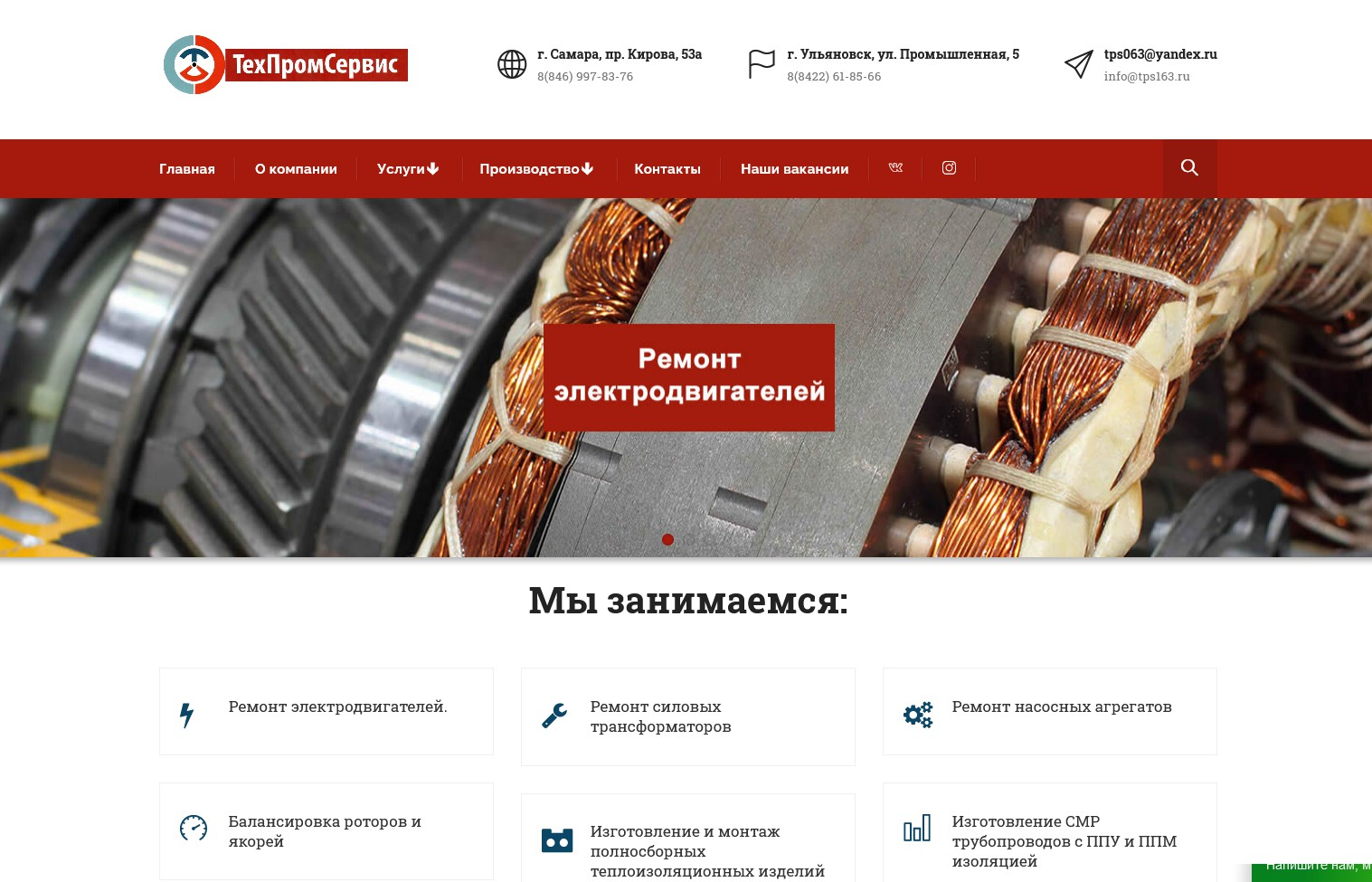 testps2.maxwebdev.ru