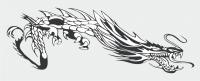Отрисовка дракона в векторе.