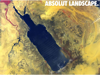 Реклама Absolut Landscape