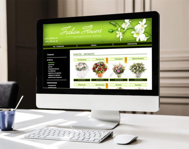 Магазин цветов - Fasion Flowers