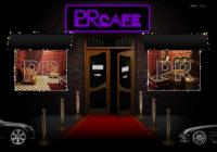 PR cafe - дизайн сплэш заставки