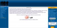 Сайт омских тренингов