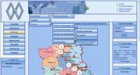 Система мониторинга окружающей среды Донецкой области