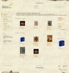 Наполнение книжного интернет-магазина