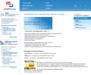 Разработка CMS для jp-net.ru