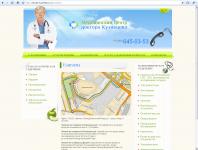 Установка и настройка сайта на UMI - CMS