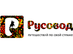 Русовод