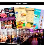 Дизайн и верстка меню Dr. Inki
