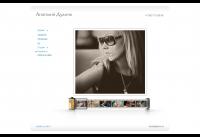Сайт для фотографа Анатолия Дудника