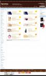 интернет магазин 700ароматов
