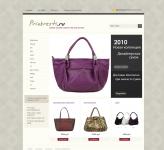 Интернет магазин продажи сумок
