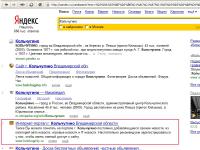 Интернет портал города Кольчугино