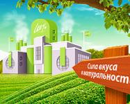 Сайт фабрики замороженных продуктов «100%»
