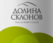 Этикетка вина «Долина склонов»