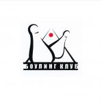 логотип боулинг-клуба