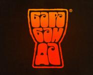 Логотип и визитные карточки «Барабанды»