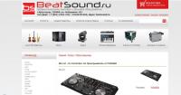 DDJ-S1 - DJ Controller. DJ Проигрыватель от PIONEER