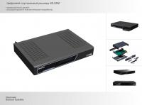 Цифровой спутниковый ресивер HD-9300
