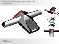 Антенна приёмо-передачи сигнала автосигнализации