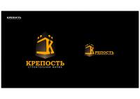 """варианты логотипа строительной фирмы """"Крепость"""""""