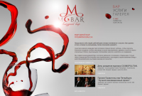 Сайт Бара