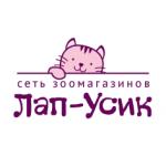 Лап-Усик (вариант)