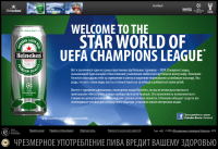 Heineken UEFA Champions League (Flash + 4 игры)