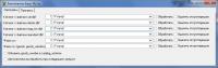 Синхронизация данных файлов dbf с базой на mySql сервере