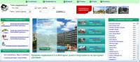 Сайт о недвижимости в Болгарии