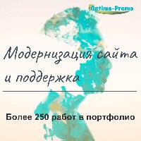 Голованов Дмитрий - успешно сдал экзамен в Яндекс.Эксперт