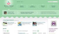 Сайт http://vkladikredit.ru/
