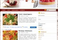 www.coolina.ru