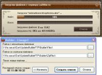 Система для обновления файлов игры Lineage 2