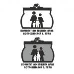 """Логотип """"Комитета по защите прав потребителей"""" г. Тула"""
