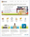 Создание сайта компании (разработка, идеи, контент)