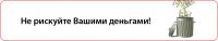 Анимированный баннер для сайта legal-russia.ru