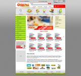 Дизайн сайта интернет-магазина отделочных материалов