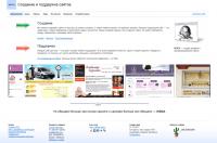 Сайт студии wdda.pro v.1.5