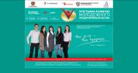 Программа молодежного предпринимательства
