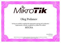 MikroTik - Сертифицированный специалист