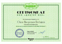 DrWeb AVDesk - Сертифицированный инженер