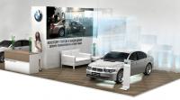 BMW Crocus expo