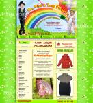 дизайн сайта детского интернет-магазина