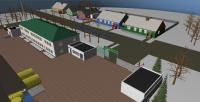Предприятие в районе города