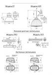 Технические чертежи для каталога