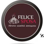 """лого """"FeliceSposa"""""""