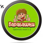 "лого ""Барабашки"""