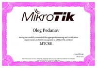 MikroTik - Сертифицированный специалист по маршрутизации