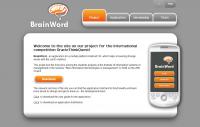 Сайт-визитка мобильного приложения